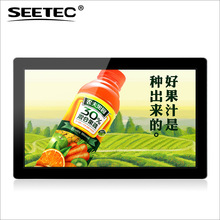 "Seetec new 21.5"" DC 12V led backlight 1080p Projected Capacitive 10-Point hdmi touch screen monitor computer advertisement"