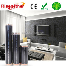 Made In China Galaxy Underfloor Warming System PTC Carbon Infrared 110v 220v Electric Heating Film