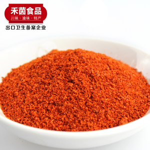 Certified HALAL/ HACCP Paprika Red Chilli Powder