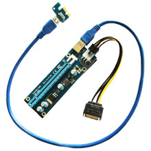 PCI-E riser card x1 x16 mini usb 3.0 pci e cable adapter with CE and FCC certification