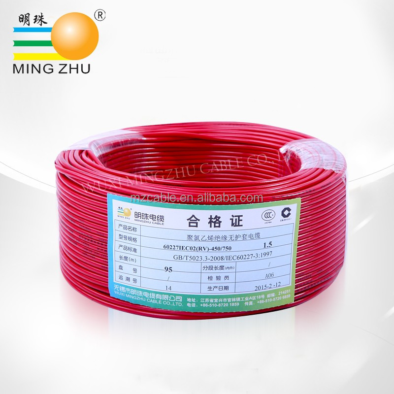 Cheap promotion item flexible silver electrical wire,flexible wire