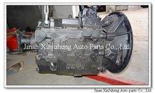 Foton Truck parts Transmission assembly 17GOA3-09
