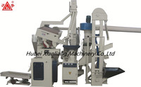 complete set Rice Milling machine Integrated rice mill rice mill machinery price