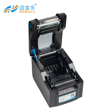 cheap restaurant Thermal sticker paper label printing and receipt all in one thermal printer