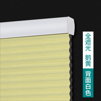 China Honeycomb Blinds Factory Amazing Curtains