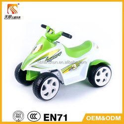 four wheel motorcycle / gas motorcycle for kids 2014 from China
