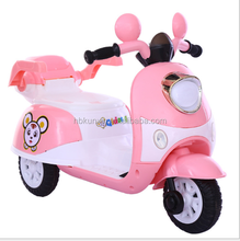 New arrival professional design ride on electric power kids toy motorbike
