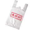 China suppliers wholesale HDPE LDPE printed shopping disposable custom plastic bags