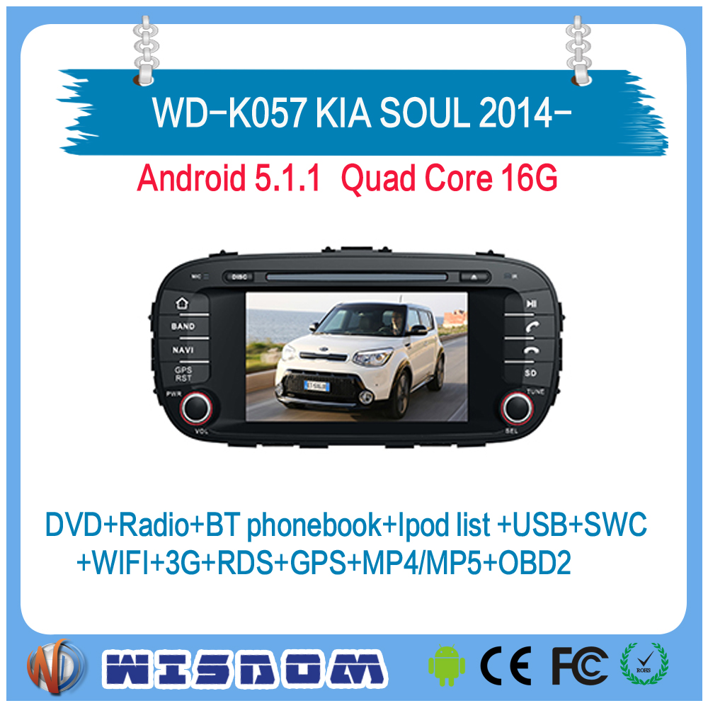Top quality android car radio for KIA SOUL 2014 2015 2016 2017 touch screen 2 din 7'' support wifi bluetooth plug installation