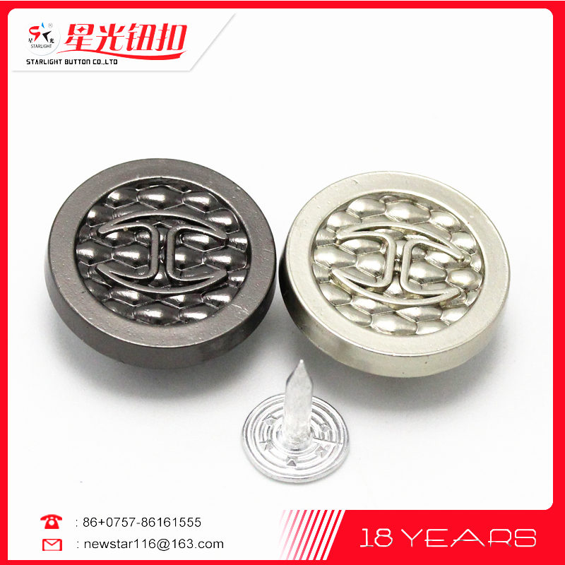 High performance wholesale different types of mini metal buttons for dress