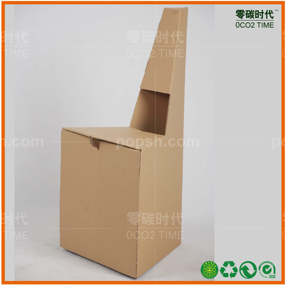 ecofriendly furniture corrugated carboard paper folding chair