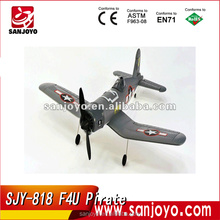 ELECTRIC POWER SYSTEM 4-channel Piarate EPO Rc airplane models