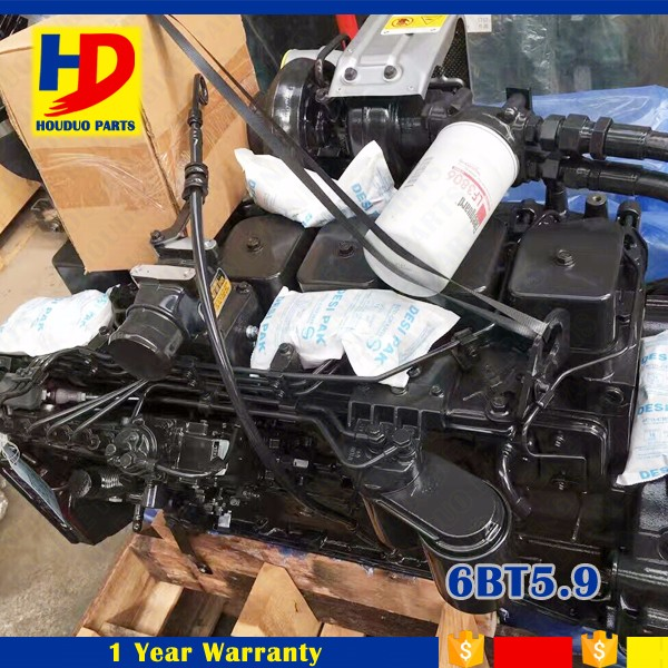 New Diesel Engine Assy 6BT5.9 R225-7 Diesel Engine Assy