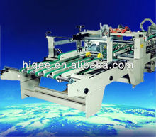 2015 high speed automatic folding corrugated carton box gluing machine