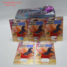 Black Stallion Sex Pills 3D Cards - Sex Pills Packaging 3D Cards - From Guangzhou