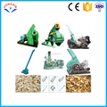 2017 hot sale low price wood chipper machine
