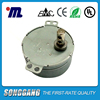 220Volt AC Synchronous Motor for Household Electrical Appliance SD-83-589A SUHDER Motor with Double Holes