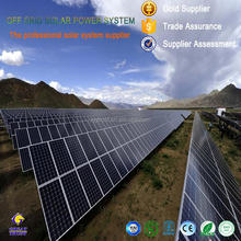 with low price solar and wind power hybrid system wind solar hybrid power system solar power system 2.5kw Hot selling