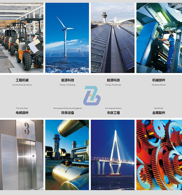 OEM metal fabrication manufacturer in Hangzhou