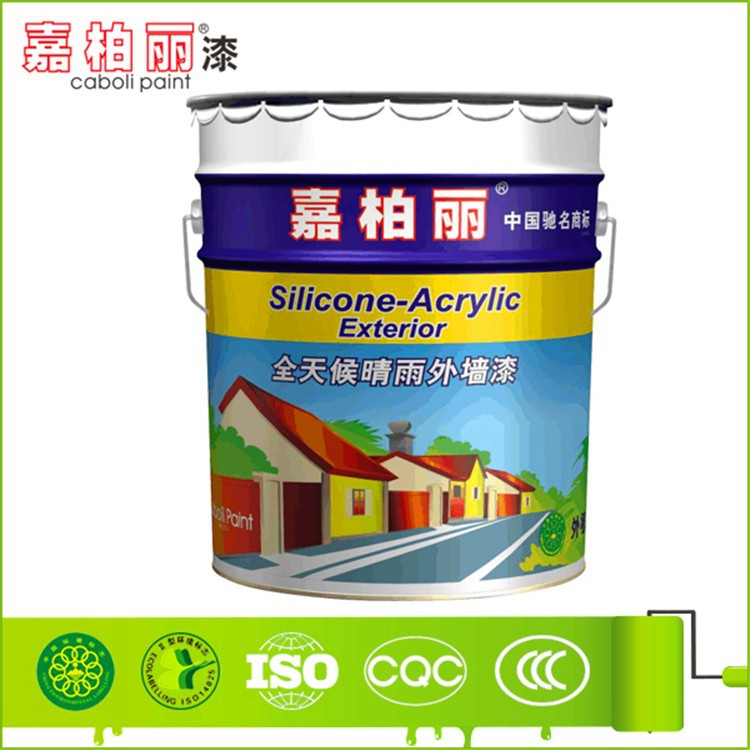 Caboli underwater exterior wall paint primer paint acrylic spray paint