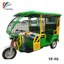 india battery powered auto e rickshaw from china factory