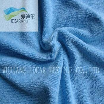 Blue Hotel Terry Towel Cloth 009