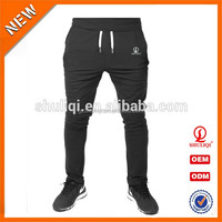 Fashion new style men's jogger sweatpants blank wholesale /custom printed logo blank mens joggers from China H-2550