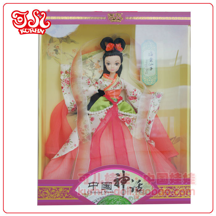11'' pvc Chinese collectible doll gift