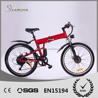 26'' 36V 250w 8Fun mountain foldable electric bicycle/e bike with LCD Display