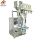 guangdong guangzhou automatic packing machine for roasted peanuts
