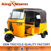 2015 China factory KST200ZK-2 4 three/ five wheeler tricycles bajaj boxer motorcycle