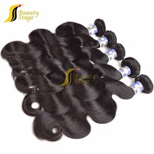 double draw weft tangle free no shed body wave natural color raw virgin brazilian hair