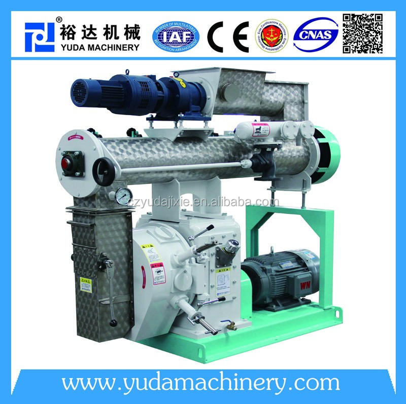 wood pellet feeding machine price
