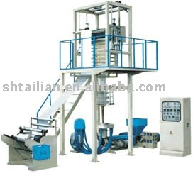 Two layers co-extrusion film blowing machine