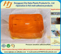 plastic tag glue,metal tag adhesive,hardware logo glue block