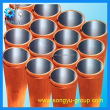 high quality mould copper tube for continuous casting machine