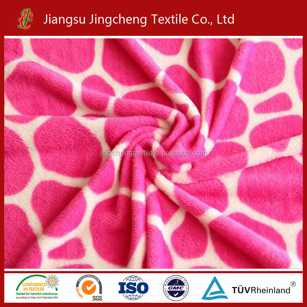 Toy fabric 150D/288F 100% polyester keep warm color pajamas fabric both sides coral fleece fabric for blanket JC04109