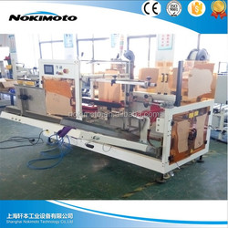 NM-10 automatic best/hot sealing carton/case erector with bottom sealer For Cosmetics / Commodity
