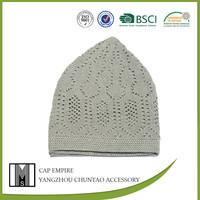 BSCI Audit Knitted Kufi Skull Cap