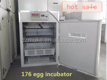 factory price automatic egg incubator hatcher/176 eggs incubator
