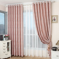 European-style luxury solid color jcaquard curtain