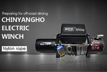 synthetic rope 4*4 electric winch 12v for hot sale