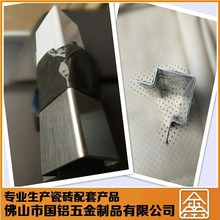 alibaba China hair line metal tile edge trim, stainless steel tile trim tile accessory
