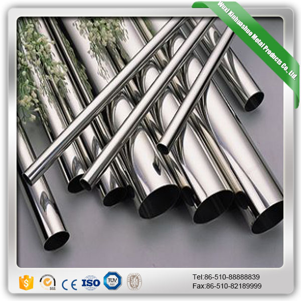 stainless steel round decorative pipe