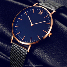 Luxury watches men women top brand simple quartz analog dress watch metal band clock brand your own watch