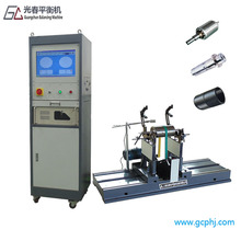 Fan coil dynamic balancing machine balancing on site