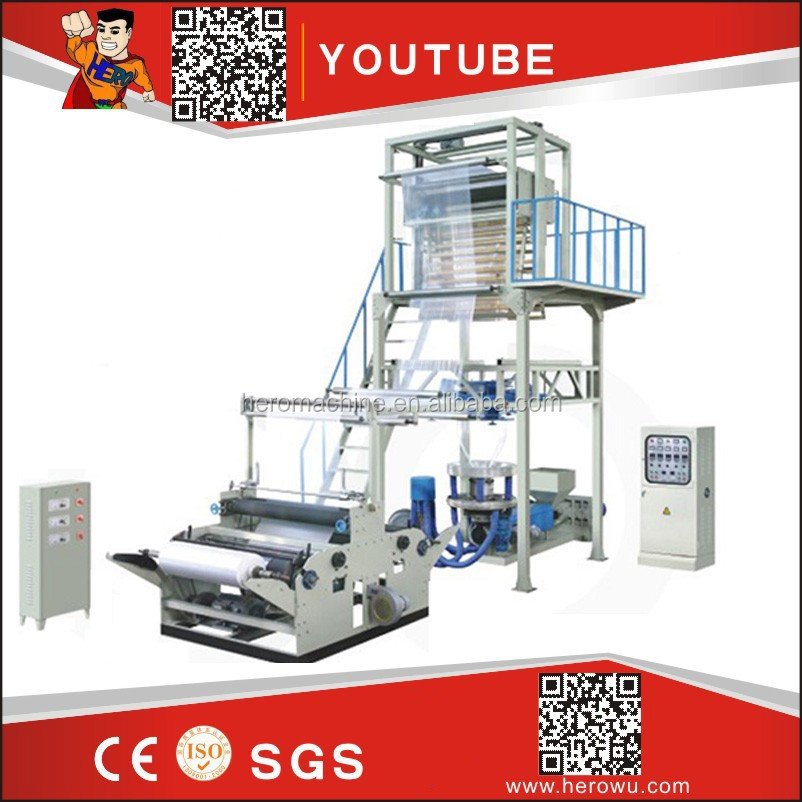 CE STANDARD Rotary Die-head Film Blowing Machine