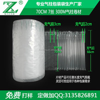 Air bubble plastic packing for protective bag for computer package