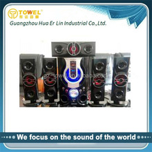 5.1 surround sound home theater speaker