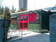 40HQ shipping container restaurant